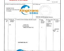 玻璃纤维马来西亚转口英国案例FORM A产地证2011