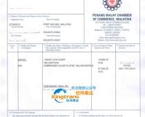 玻璃器具马来西亚转口印度反倾销解决案例2012