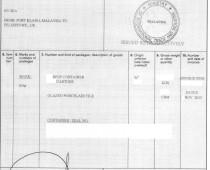 瓷砖马来西亚转口英国(欧盟)FORM A产地证-2012