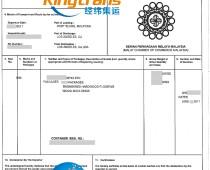 复合木地板美国反倾销马来转口贸易解决案例2011