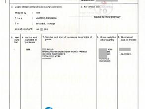 纺织面料印尼转口贸易土耳其FORM B产地证解决案例2013