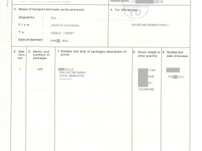 纺织面料印尼转口贸易到土耳其FORM B产地证解决案例2014