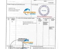 无缝不锈钢管马来西亚转口俄罗斯FORM A产地证解决案例2013