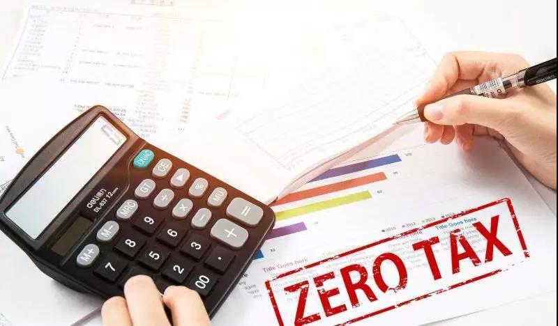 国外客户以人民币付款结算,出口方如何退税?